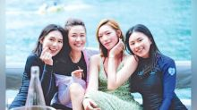 Crystal Fung wants speculations about the yacht party to end