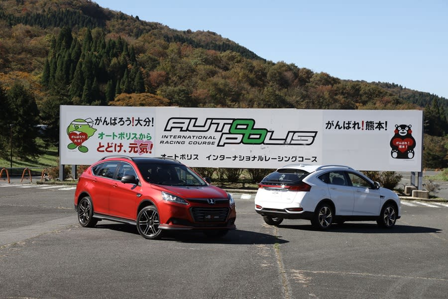 底子強 沒在怕!Luxgen U6 GT220 日本Autopolis賽道激駕