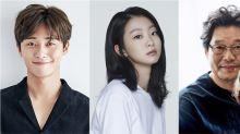 演員朴敘俊X金多美X劉在明 出演JTBC新劇「梨泰院Class」