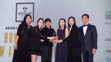 Hang Lung Wins First Hong Kong Law Awards