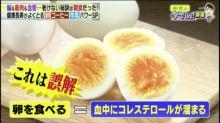 日本最新研究:雞蛋高膽固醇係誤解! 日日食可減肥、護肝、防老人痴呆