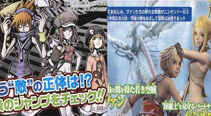 New Square Enix games revealed for DS and PS2