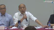 批中天恐遭關台 韓國瑜:台灣民主將成笑話