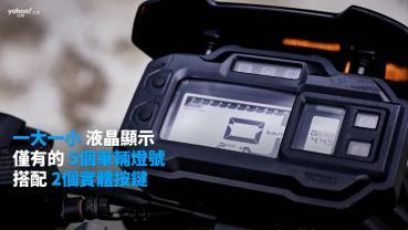 【新車速報】理性框架下的野性釋放!2020 Yamaha全新BW'S 125 D-edition新北山野試駕!