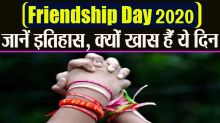 Why is Friendship Day Trending Today when India will Celebrate It on August 2?