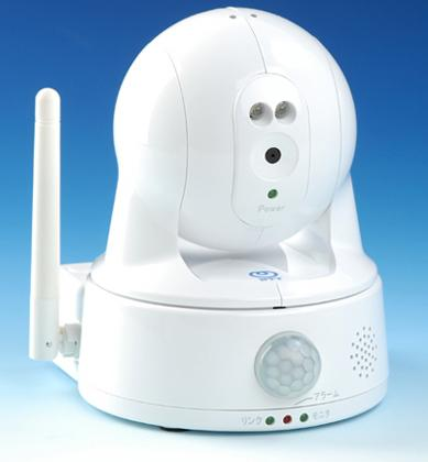 NTT's HC-1000 puts you in control of home security
