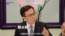 陸叔聯誼會 - 陳友 (3)