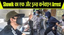 NCB Detains Showik Chakraborty's School Friend Suryadeep Malhotra