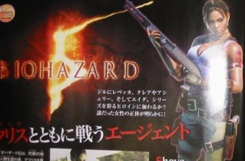 Resident Evil 5 to offer online co-op, delayed to March 2009