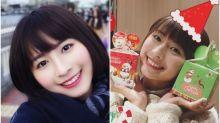 【有片】日本網報道中國版「結衣」 網民覺得似唔似?