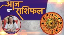 Aaj ka rashifal 02 September 2020 | Today's Horoscope | Dainik Rashifal