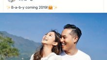 岑麗香網上報喜明年生B