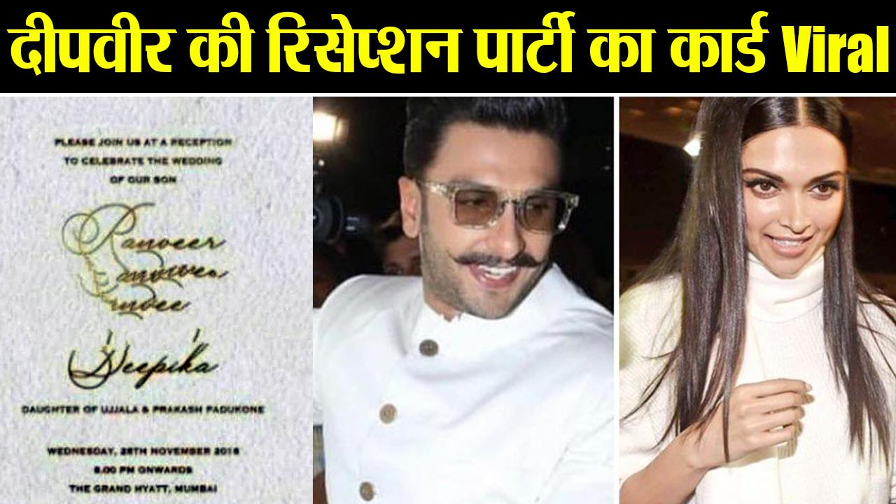 Deepika Padukone & Ranveer Singh wedding: Mumbai reception ...