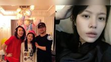 Wang Feng's ex-girlfriend not happy with news of another child