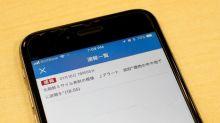 Japon : la télévision publique NHK lance une fausse alerte au missile