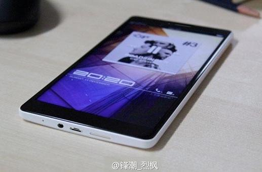 Oppo reveals more about N1's backside touch as pics leak out