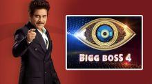 Bigg Boss Telugu Season 4 To Start From September 6 On Star Maa!
