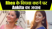 Ankita hitting back at Rhea with her new post on women empowerment