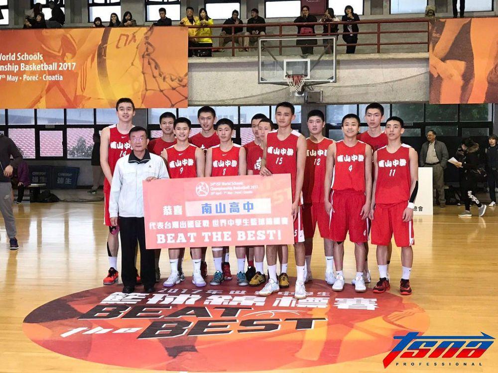 南山逆轉勝 4月將代表中華隊出賽