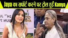Kamya Punjabi gests trolled for supporting Jaya Bachchan: Check Out