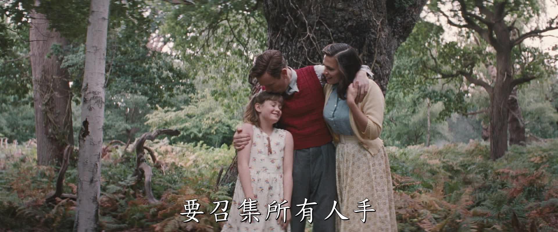 《維尼與我》中文版預告2