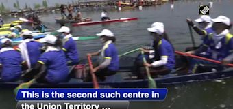 Khelo India State Centre of Excellence for rowing inaugurated in Kashmir