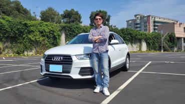 【名人聊愛車】帥氣、安全、舒適 體育主播楊正磊選擇Audi Q3