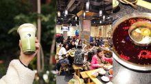 大熱的深圳一日遊 不知該做甚麼不如跟這個行程 喝網紅喜茶、食麻辣火鍋配抵玩按摩