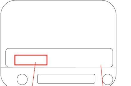 OLPC XO 1.75 pops up at the FCC