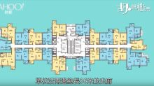 【胡.說樓市】坐落舊區的「利奧坊‧凱岸」!