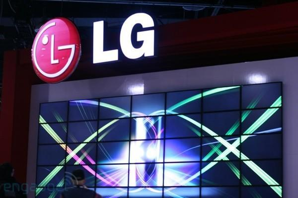"LG Display CEO says that LCD panel prices have ""reached a bottom"""