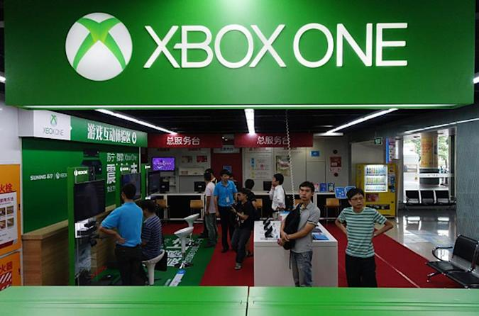 China will lift its nationwide game console ban