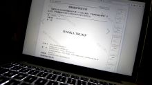 China grants Ivanka Trump 5 trademarks amid trade talks