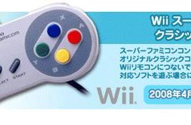 Club Nintendo gift is Super Famicon controller for Wii