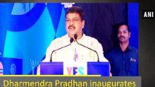Dharmendra Pradhan inaugurates 3C Model Conclave 2017