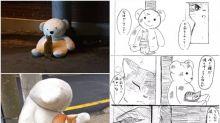 日本毛公仔被遺棄街頭 流浪貓識欣賞相依為命