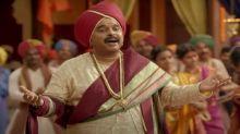 Ganesh Festival 2020 Song Of The Day: Sur Niragas Ho From Katyar Kaljat Ghusali Will Melt Your Heart