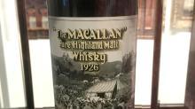 Garrafa de whisky deve ser leiloada por recorde de US$ 1,2 mi