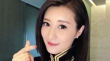 Rosina Lam has left TVB