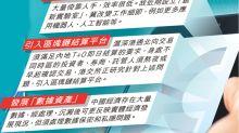 李小加:港交所全面擁抱新經濟 工序自動化 引入區塊鏈 研數據交易