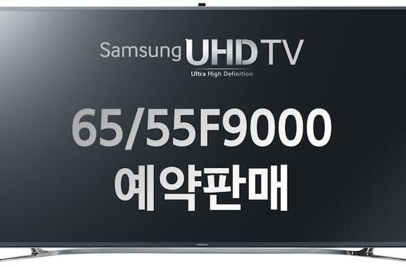 Samsung's 65- and 55-inch 4K TVs launch next month in Korea for less than $8,000