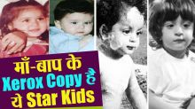 These Bollywood Starkids Are Xerox Copy Of Parents