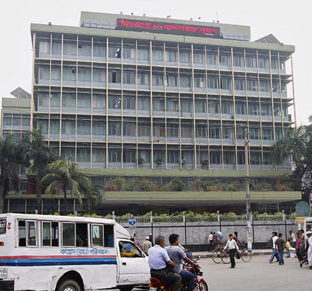 Bangladesh Seeks FBI Help In Probing Bank Heist