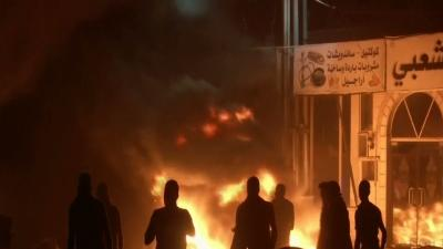Raw: Protesters, Soldiers Clash in West Bank