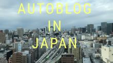 A journey to our driving future | Autoblog in Japan