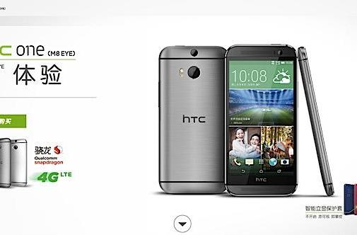 ​HTC One M8 'Eye' appears in China with 13-megapixel camera