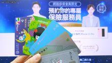 富邦人壽衝網路投保 刷卡最高享14.8%回饋