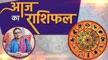 Aaj ka rashifal 31 August 2020   Today's Horoscope   Dainik Rashifal