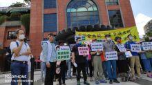 股東會不平靜 工會場外抗議 南山人壽4點聲明回應
