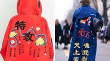 大大隻字寫到明 漢語Slogan已經唔係新鮮事